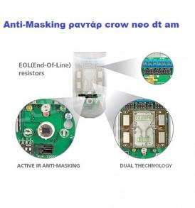 Anti-Masking ραντάρ crow neo dt am διπλής τεχνολογίας