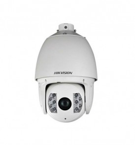 HIKVISION DS-2AE7023I-A