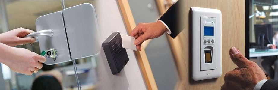Συστήματα ελέγχου πρόσβασης