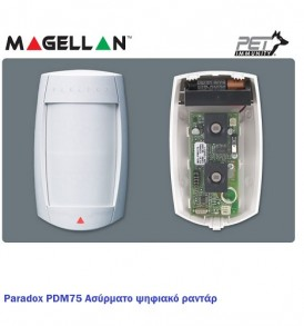 Paradox PDM75 Ασύρματο ψηφιακό ραντάρ