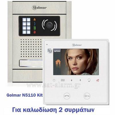 Golmar N5110 Vesta Video Kit