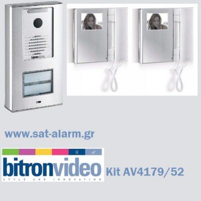 Bitron AV4179/52