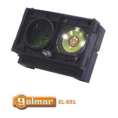 Golmar EL-551 θυρομεγάφωνο για πολλές εισόδους