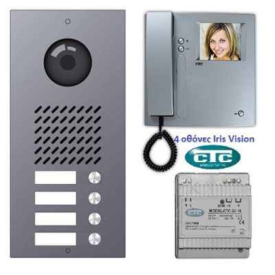 Θυροτηλεόραση ctc 4 διαμερισμάτων ασπρόμαυρη ή έγχρωμη