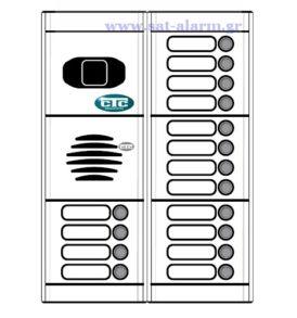 Mπουτονιέρα ctc thira 9 έως 16 κλήσεις