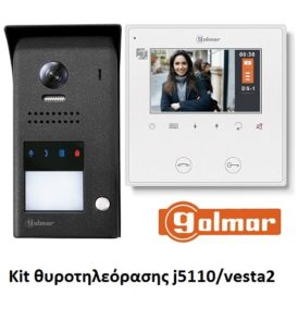 kit θυροτηλεόρασης 1 διαμερίσματος Golmar j5110/vesta2