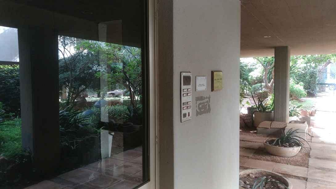 Εγκατάσταση θυροτηλεόρασης στη Γλυφάδα